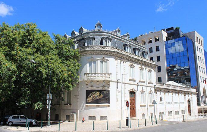 turismo de lisboa Casa-Museu Medeiros e Almeida
