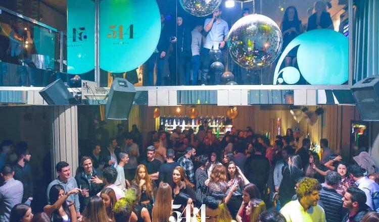 club 554 discoteca guimaraes